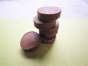 Cocoanew